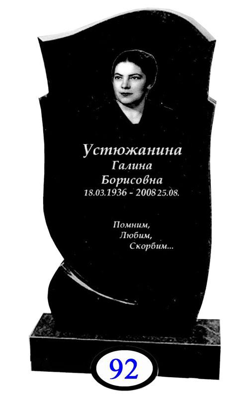 Памятники под заказ Сухаревская памятники под заказ Новокузнецкая